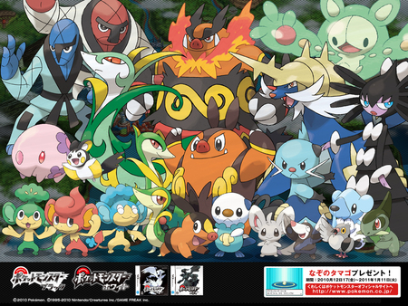 Pokemon from Pokemon Black & White! (Japanese Wallpaper) - isshu, unova, new, black, pokemon, white