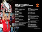 MANCHESTER UNITED 2011/12 FIXTURES