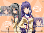 Tomoyo and Kyou