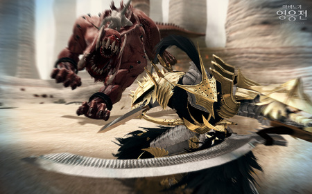 Vindictus Boss moment - Other & Video Games Background
