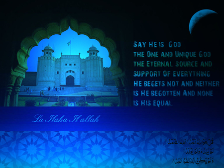 WONDERFUL WALLPAPER FOR MUSLIMS