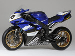 World Super Bike Yamaha