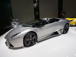 $ 2 millions dollars super car