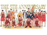 SlamDunk 5th Anniversary poster