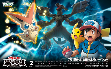 Pokemon black and white - ash, victini, pokemon, zekrom, pikachu