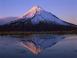 Mt Taranaki. New Zealand