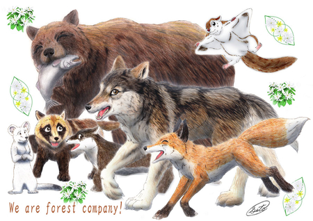 the forest animals - fish, others, foxes, bears, wolves, animals