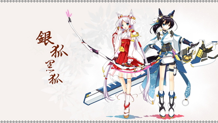 Foxgirl Weapons - Other & Anime Background Wallpapers on