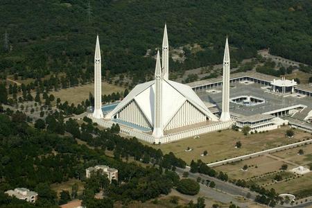 Faisal Mosque Islamabad Pakistan Religious Architecture