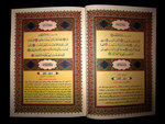 quran,Translated,kourdi,ebrahim,mardokhi,2011