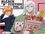 ichigo and ukitake
