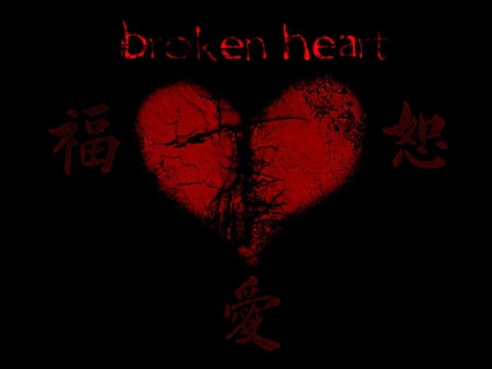 The Broken Heart In Gothic Style