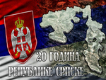 20 година Републике Српске - 20 years of Republika Srpska