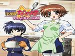 Mahou Shoujo Lyrical Nanoha Sound Stage 03