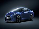 2012 Nissan GTR pure edition