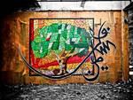 Arab Graffiti : palestine seed