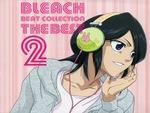 Rukia cd cover