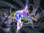 Skrillex Custom Graphic #3
